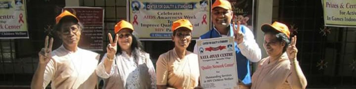 Awareness programe on HIV & presenting ( quality network center ) to admistrators at NAYA JIVAN